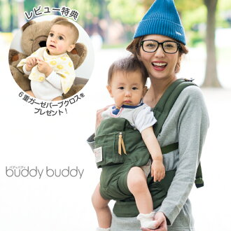 BuddyBuddy (Buddy buddy) string hug hug leash Fun Urban (urban fun) hug thong hug cord storage you can hug strap casual hug tied waist belt hug string hug string baby chic simple hug string L434010P30May15 easy-to-use