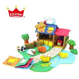 【ラッピング無料・のし対応】エド インター (Ed.Inter) ふわふわファームハウス 803714 布 おもちゃ 知育玩具 J257065 050019 5P01Oct16