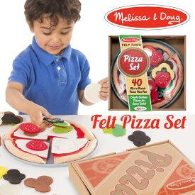 メリッサ&ダグ (Melissa & Doug) フェルトピザセット おもちゃ ままごと 知育玩具 MD3974 J039065