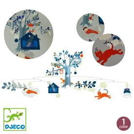 DJECO(ジェコ) モビール アンユージュアルナイト 赤ちゃん DD04301 J032065 (0歳〜) 5P01Oct16