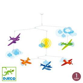 DJECO(ジェコ) モビール フライト 赤ちゃん J034065 DD04332 (0歳〜) 5P01Oct16