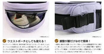 【メーカー直販】【本体+ダブルショルダーセット】POLBANHIPSEAT(ポルバンヒップシート)抱っこひも抱っこ紐ヒップシートウエストポーチタイプP7293