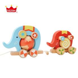 【ラッピング無料・のし対応】エド インター (Ed.Inter) くるくるサーカス 0807750 ぞう 木製 知育玩具 誕生日 出産祝い ギフト プルトイ