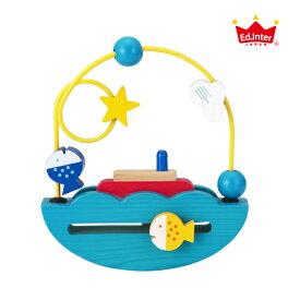 【ラッピング無料・のし対応】エド インター (Ed.Inter) ゆらゆらボート 0801109 木製 おもちゃ 知育玩具 海 魚 プレゼント ギフト 出産祝い 森のあそび道具シリーズ