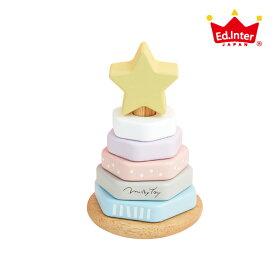 【ラッピング無料・のし対応】エド インター (Ed.Inter) Dreamy Tree ドリーミィーツリー 木のおもちゃ 知育玩具 誕生日 出産祝い プレゼント ベビー 木モチーフ Milky Toyシリーズ
