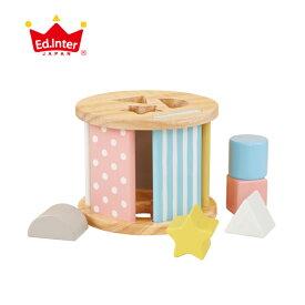 【ラッピング無料・のし対応】シュガーボックス エド・インター Ed.Inter(エド・インター) 木製 木のおもちゃ 型はめ パズル知育玩具 誕生日 出産祝い ギフト ブロック遊び Milky Toyシリーズ