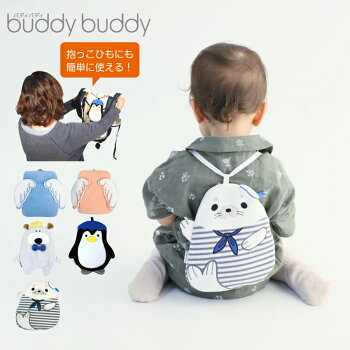 BuddyBuddy CoCoジェル 保冷保温シート