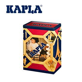 KAPLA(カプラ) 200(ベーシック・初めて) カプラ200 Kapla200 木のおもちゃ 積み木 ブロック 知育 誕生日 プレゼント お祝い 白木 フランス