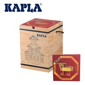 KAPLA(カプラ) 280(中級・赤) カプラ280 Kapla280 木のおもちゃ 積み木 ブロック 知育 誕生日 プレゼント お祝い 白木 フランス