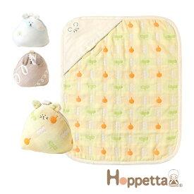 Hoppetta(ホッペタ):ふくふくガーゼ 6重ガーゼ ブランペット ふくふく ベビーカー 持ち運び便利 出産祝い プレゼント かわいい キュート おしゃれ