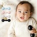 10mois(ディモア):ダンベルベル ベビーダンベル ガラガラ ラトル 知育玩具 0歳 名入れチケットカード 出産祝い 男の子…