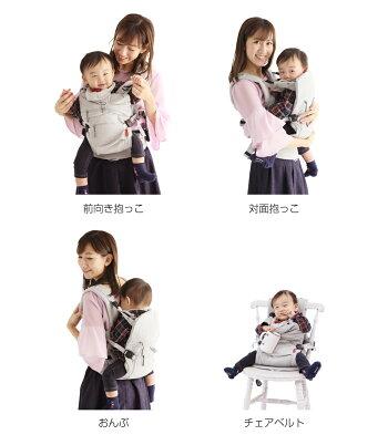 angelette(アンジェレッテ)ベビーキャリア抱っこ紐抱っこひもコンパクト新生児おしゃれ腰ベルトおんぶ