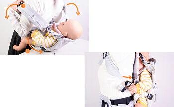 angelette(アンジェレッテ)ベビーキャリアオールカラーグレー抱っこ紐抱っこひもコンパクト新生児おしゃれ腰ベルトおんぶ