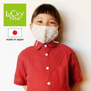 buddy buddy (バディバディ)抗菌・抗ウイルスTioTio加工二重ガーゼ子供用マスク
