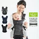 【レビュー特典】LUCKY1934(ラッキー1934)POWER SUPPORT CARRIER パワーサポートキャリア 抱っこ紐 新生児 抱っこひも…
