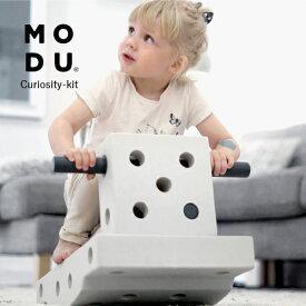 MODU(モデュ) Curiosity kit キュリオシティキット おもちゃ 知育玩具 0歳 1歳 2歳 3歳 4歳 5歳 6歳 ブロック パズル J5100