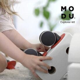 MODU(モデュ) Explorer kit エクスプローラーキット おもちゃ 知育玩具 0歳 1歳 2歳 3歳 4歳 5歳 6歳 ブロック パズル J5110