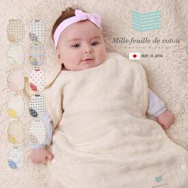 【日本製】【11色から選べる!】Mille-feuille de coton ミルフィーユデコットン ベビー スリーパー 6重ガーゼ N1130