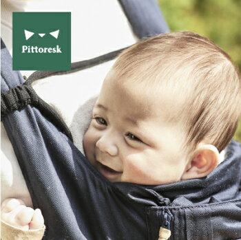 Pittoresk(ピトレスク)MultiChestCoverマルチ胸カバーL854011