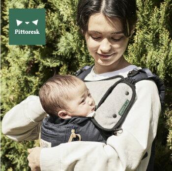 Pittoresk(ピトレスク)SuckingPadよだれパッドL853011