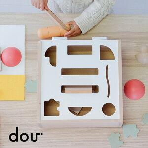 #004 little chef(リトルシェフ) dou?(ドウ)木のおもちゃ 木製 玩具 パズル おままごと キッチン 型はめ 知育 男の子 女の子 誕生日 ギフト プレゼント 出産祝い 知育 かわいい おしゃれ