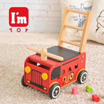 I'm TOY(アイアムトイ)ウォーカー&ライド 消防車