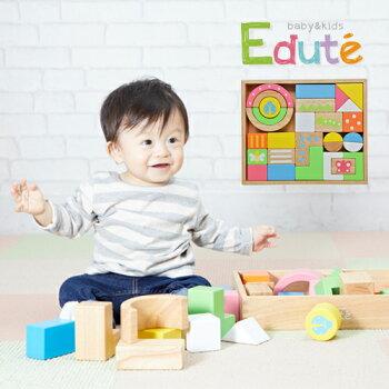 Edute baby&kids(エデュテ ベビー アンド キッズ)SOUNDブロックスLarge