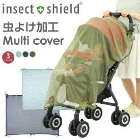 【新生児から使える!】 バディバディ BuddyBuddy インセクトシールド Insect shield 虫よけ マルチカバー 【1枚の場合はゆうパケット配送】 虫よけネット 虫除け 防蚊 蚊帳 抱っこ紐 抱っこひも Z4057 5P01Oct16