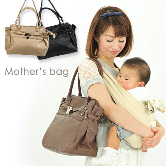 Buddy buddy BuddyBuddy 2way mother bag Tote A4 commuting to school travel bag 10P01Mar15