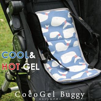 バディバディ buddybuddy ココジェル バギー Cocoジェル 保冷 保温 シート 抱っこひも・ベビーカー兼用10P01Mar15