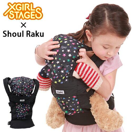 X-girl Stages エックスガールステージス XGS★Shoul Raku コドモヨウ ショルラク ベビーキャリー ブラック こども用 抱っこひも Xガール 抱っこ紐 だっこひも ギフト L4320 5P01Oct16