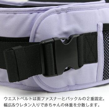 【ポーチ本体】POLBAN(ポルバン)抱っこひも抱っこ紐ヒップシートウエストポーチタイプ