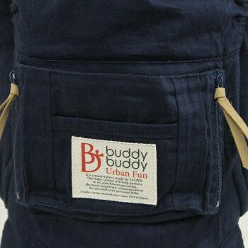 BuddyBuddy(バディバディ)UrbanFun(アーバンファン)抱っこひも抱っこ紐だっこひも抱っこひも抱っこ紐だっこひも