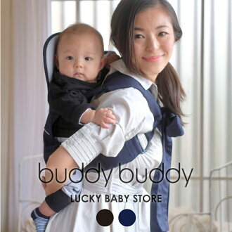 Tie old fashioned with a type buddy BuddyBuddy thong type band Lullaby piggyback ride string A0910 hug thong 416796