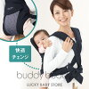 Buddy buddy buddybuddy thong type band Lullaby old fashioned piggyback thong comfortable change mesh piggyback cord hug thong A094010P01Mar15