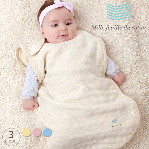 【日本製】Mille-feuille de coton ミルフィーユデコットン ベビー スリーパー 6重ガーゼ N0380 5P01Oct16