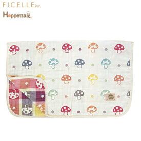 Ficelle(フィセル):Hoppetta(ホッペッタ) /champignon(シャンピニオン) 【日本製】 6重ガーゼ ベビーケット ギフト 5235 5P01Oct16