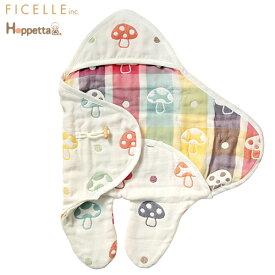 Ficelle(フィセル):Hoppetta(ホッペッタ) /champignon(シャンピニオン) 【日本製】 6重ガーゼ 6重ガーゼ 足つきアフガン おくるみ ギフト 7244 5P01Oct16