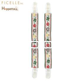 Ficelle(フィセル):Hoppetta(ホッペッタ) /champignon(シャンピニオン) 【日本製】 マルチクリップ 7211 5P01Oct16