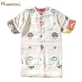 Ficelle(フィセル):Hoppetta(ホッペッタ) /champignon(シャンピニオン) 【日本製】 6重ガーゼ おくるみ スリーパー ベビー ギフト 5369 5P01Oct16