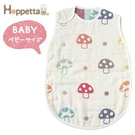 【最新仕様】【日本製】 Hoppetta(ホッペッタ) champignon(シャンピニオン) 6重ガーゼ スリーパー ベビー7225 フィセル 5P01Oct16