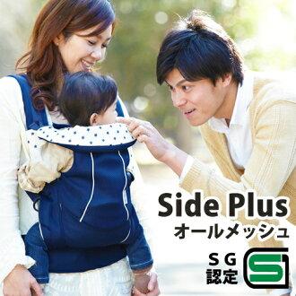 巴迪BuddyBuddy旁边Plus全部网丝深蓝带子抱巴迪新生儿是んぶ带子SG认定商品下落事故防止! L4120 416796