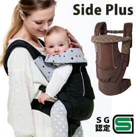 【18%OFF】バディバディ BuddyBuddy サイドプラス 抱っこひも 抱っこ紐 おんぶひも だっこひも おんぶ紐 腰ベルト 出産祝い 新生児 L4220 458045