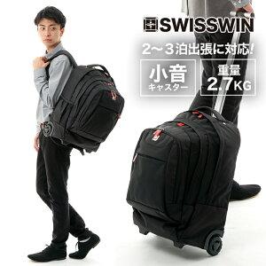 swisswin 正規代理店 キャリーバック スーツケース キャリーケース 機内持ち込み 2way メンズ レディース 大容量 軽量 修学旅行 旅行バッグ リュックサック ブランド アウトドア バッグパック