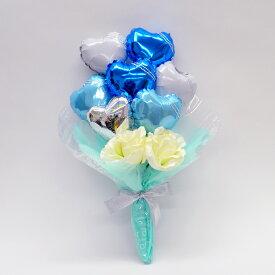 バルーンブーケ ダブル ブルー プレゼント バースデー バルーン サプライズ ギフト パーティー Birthday Balloon Party 風船 誕生日 誕生会 お祝い