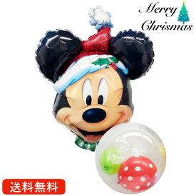クリスマスカラーサンタ & ホーリー ST クリスマス プレゼント バルーン サプライズ ギフト パーティー Christmas Xmas Balloon Party 風船 MerryChristmas ミッキーサンタST