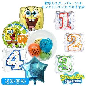 スポンジボブ バースデー プレゼント バルーン 数字 キャラクター サプライズ ギフト パーティ Birthday Balloon Party 風船 誕生日 ウェディング バルーン電報 結婚式 お祝いスターバルーン