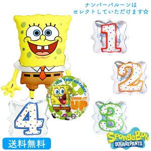 スポンジボブ バースデー 数字 プレゼント バルーン キャラクターサプライズ ギフト パーティ Birthday Balloon Party 風船 誕生日 ウェディング バルーン電報 お祝い ナンバーバルーン バースデ