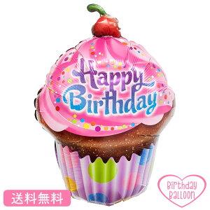 カップケーキ バルーン 誕生日 バースデー チェリー ピンク プレゼント 送料無料 ギフト パーティー 風船 誕生日 誕生会 お祝い 誕生日祝い