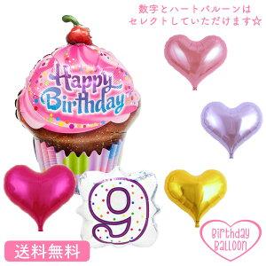 バースデー プレゼント バルーン 誕生日 チェリーカップケーキ チェリー サプライズ ギフト パーティー 風船 誕生日 誕生会 お祝い  選べる ナンバーバルーン